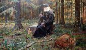 Мораль и духовные скрепы России